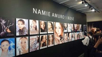 安室奈美恵展示会