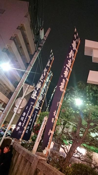 徳島『えびす祭り』