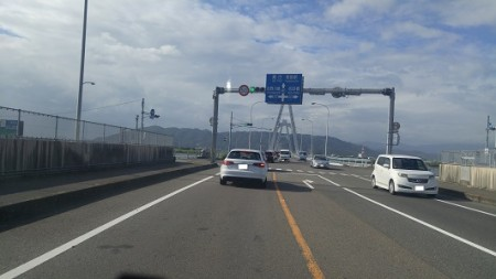 四国三郎橋