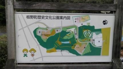 歴史文化公園