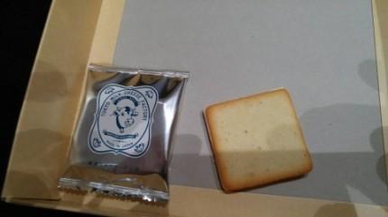 社長のお土産 カマンベールクッキー
