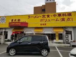 松茂にある『豚太郎』で昼ごはん