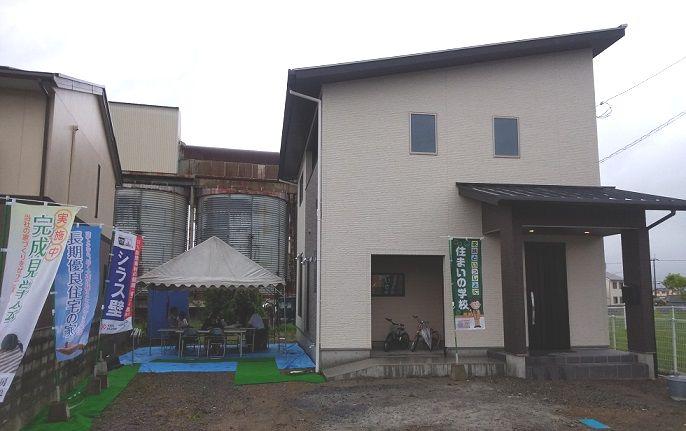 北島町S様邸見学会