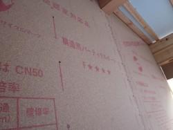 外周周りの壁施工完了