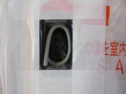 コンセント周りの断熱材施工