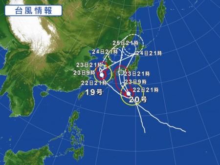 19.20号台風接近