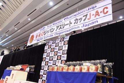 ジャパンアスリートカップ予選