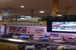 家族ではま寿司へ