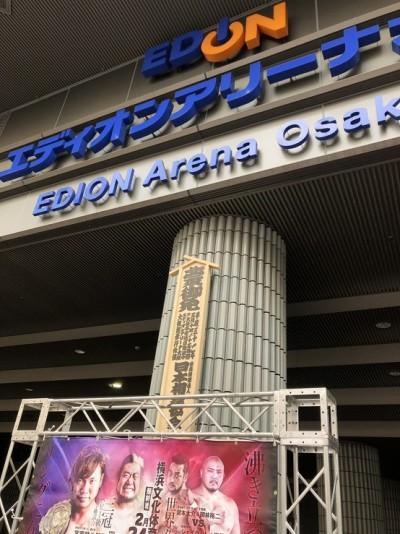 ジャパンアスリートカップの本戦