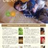 mominoki-seminar-omote-e1571188377447