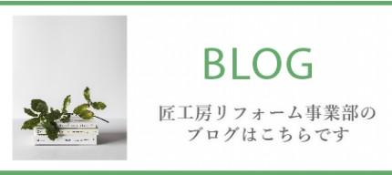 rblog_banner